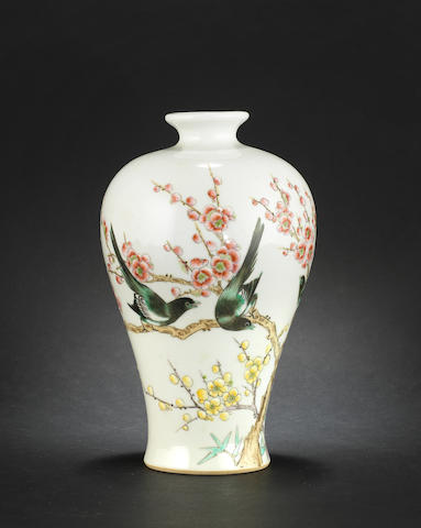 A famille rose meiping vase Qianlong four-character mark