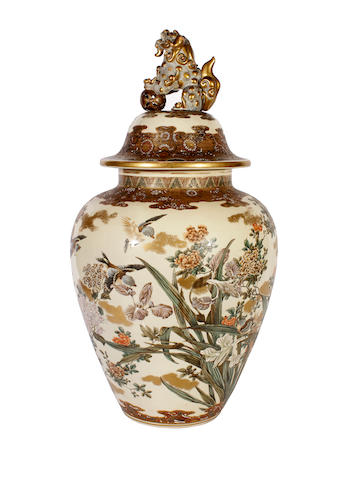 A large Japanese Satsuma vase and cover, signed Dai Nippon Kinkozan, circa 1900