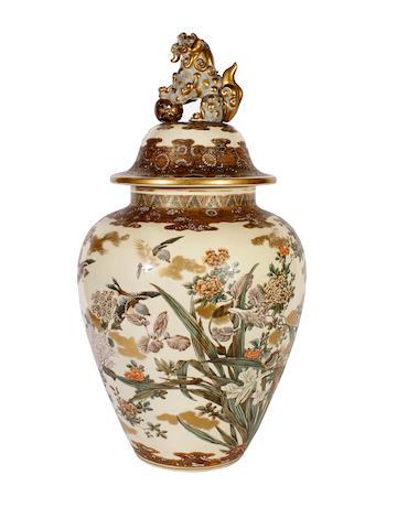 A large Japanese Satsuma vase and cover, signed Dai Nippon Kinkozan, circa 1900