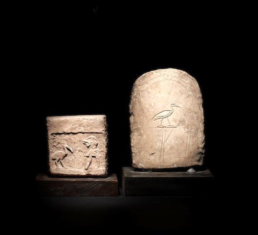 Two Egyptian limestone reliefs 2