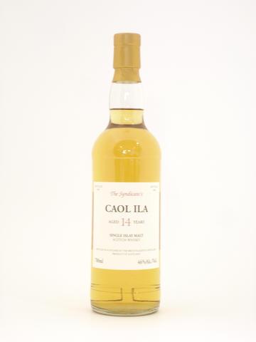 Caol Ila-14 year old-1990 (6)