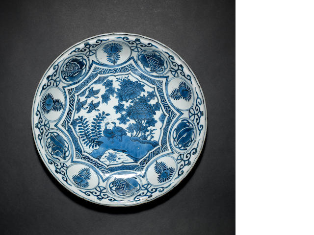 A blue and white dish Chenghua six-character mark