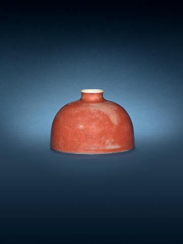 A peachbloom-glazed waterpot, taibai zun Kangxi