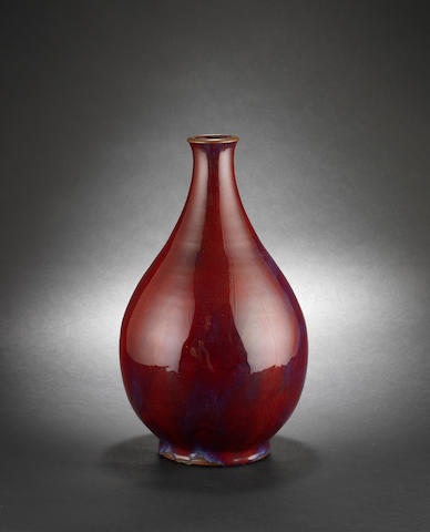 A sang-de-boeuf, pear shaped, bottle vase Qing Dynasty