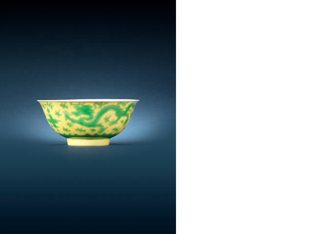 A yellow and green 'dragon' bowl Qianlong seal mark and of the period
