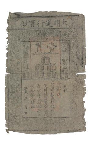 China, Ming Dynasty,