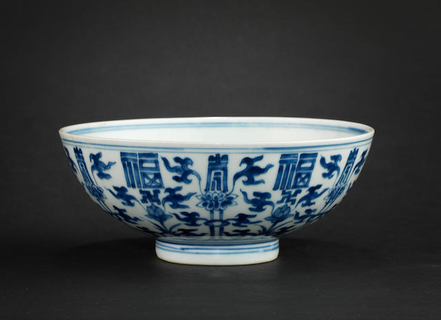 A blue and white bowl Yongzheng six-character mark