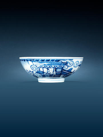 A blue and white bowl Yongzheng six-character mark and of the period