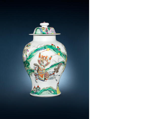 A famille rose and gilt baluster vase and cover Yongzheng
