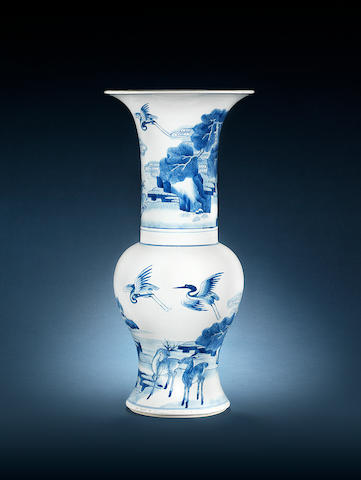 A blue and white yen yen vase Kangxi