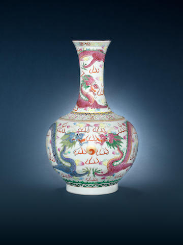 A famille rose 'dragon' bottle vase Guangxu six-character mark and of the period