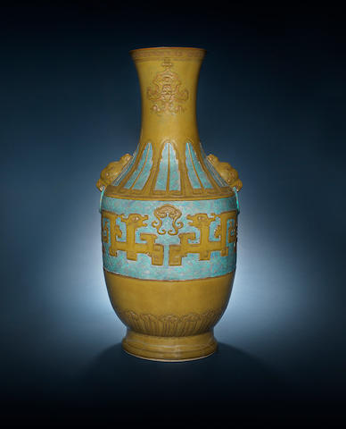 A rare large teadust and robin's-egg-glazed vase 18th/19th century