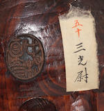 A wood Noh mask of Sankojo By Nakamura Naohiko (1878-1945), 20th century