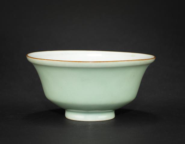 A celadon bowl  Qianlong six-character mark