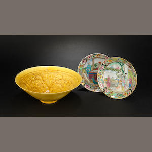 A yellow monochrome bowl Xian nianzhi four-character mark