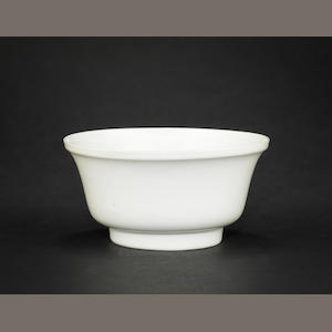 A white monochrome bowl Yongzheng six-character mark, and of the period