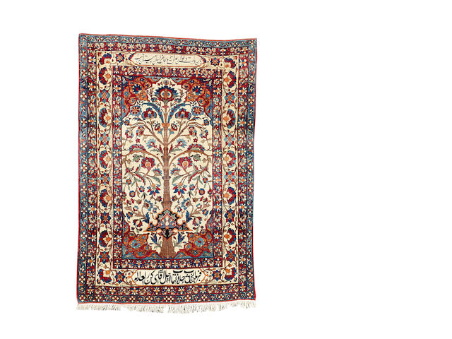 A Kirman rug, South East Persia, 221cm x 149cm