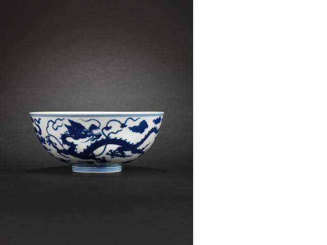 A blue and white 'dragon' bowl Qianlong six-character seal mark and of the period