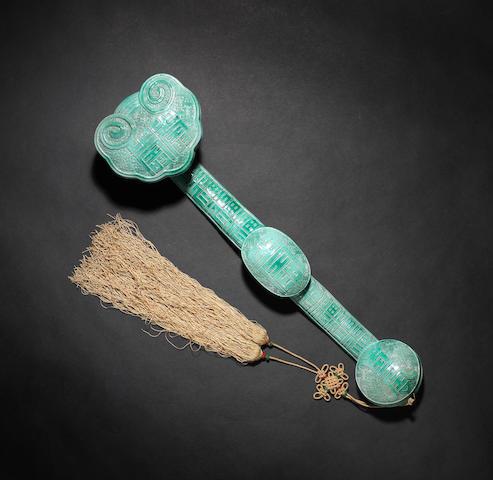Ruyi sceptre, turquoise ceramic