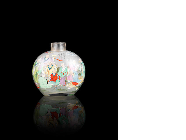 An inside-painted glass snuff bottle Signed Ye Zhongsan