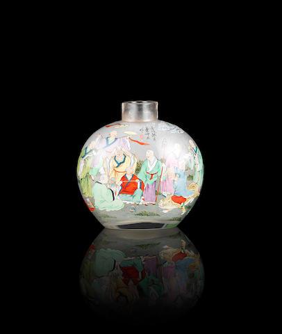 An inside-painted glass snuff bottle Signed Ye Zhongsan