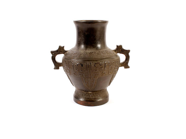 A Chinese two-handled bronze vase