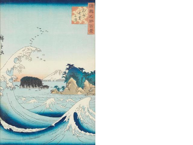 Utagawa Hiroshige II (1829–1869) Circa 1859