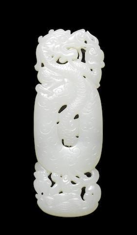 A reticulated jade plaque