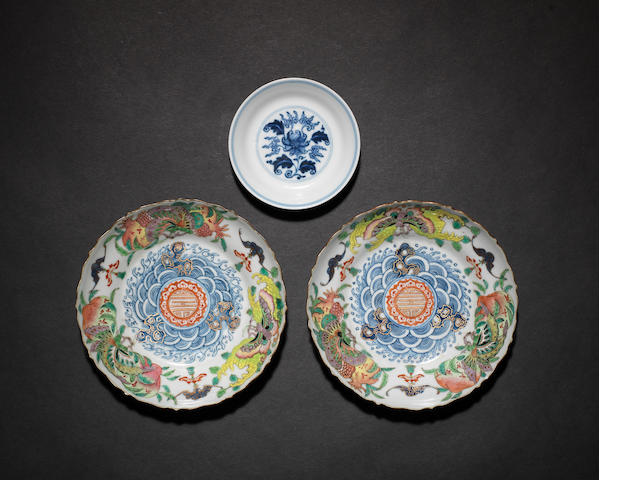 A small blue and white saucer dish Qianlong six-character mark