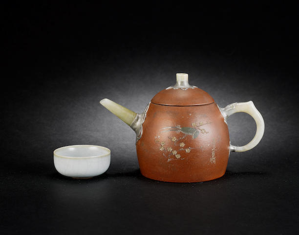 A Yixing teapot and cover Impressed four-character seal mark