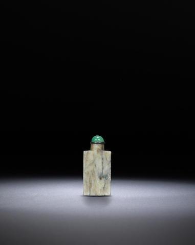A jasper/jet/jade snuff bottle