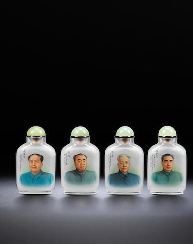 A set of four inside-painted glass 'Communist leaders' snuff bottles Dong Xue, instructed by Wang Xisan, dated 1988