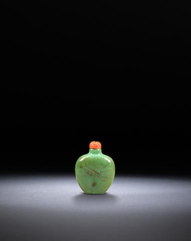 A turquoise matrix 'shield' snuff bottle Qing dynasty