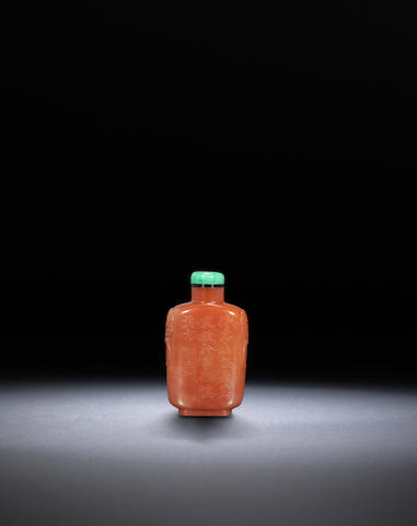 An inscribed carnelian snuff bottle Qing dynasty