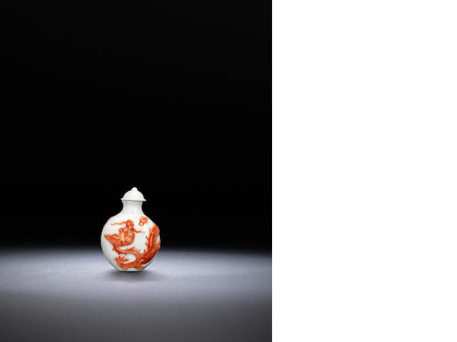 A 'famille-rose' porcelain 'dragon' snuff bottle 1821-1850, Imperial kilns, Jingdezhen, Daoguang iron-red four-character seal mark and of the period