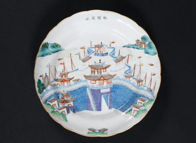 A famille rose saucer dish Qianlong six-character mark