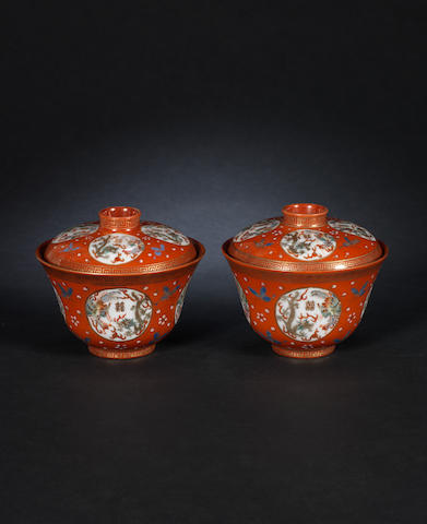 A pair of gilt bowls and covers (one mark rubbed)