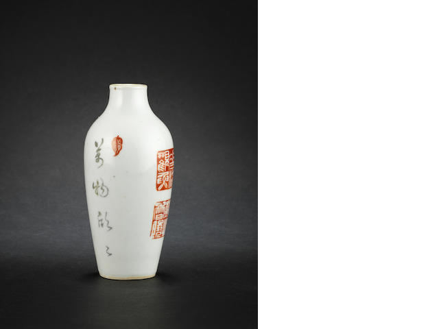 A small, enamelled tapering vase Qianlong red-enamelled four-character mark