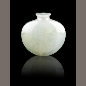 A green jade snuff bottle