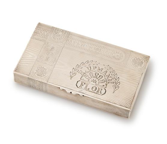 Russian cigar box