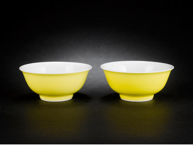 A pair of lemon-yellow monochrome bowls Guangxu six-character marks