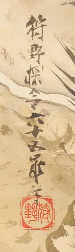 Kano Tanrei (1857-1931) Circa 1922