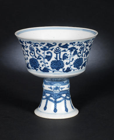 A blue and white stem cup Daoguang six-character seal mark in a line