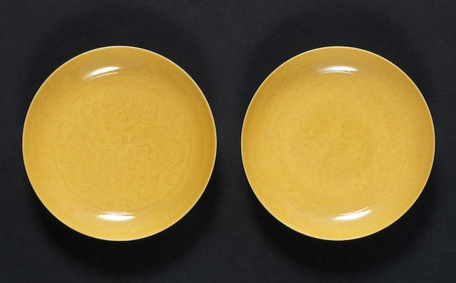 A  pair of yellow-glazed saucer dishes Daoguang six-character seal marks