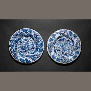 A pair of blue and white dishes Kangxi