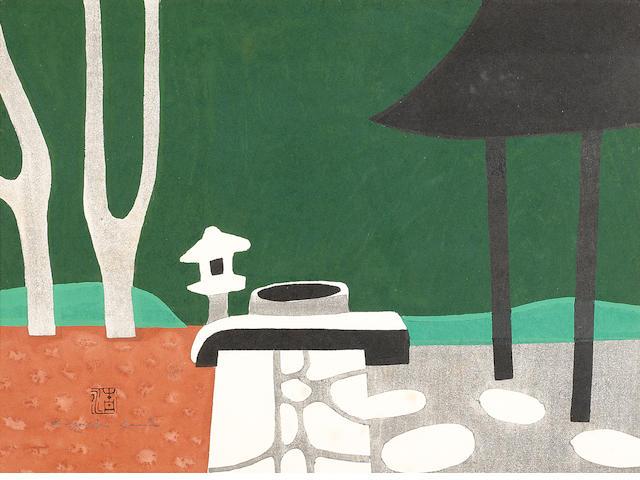 Saito Kiyoshi (1907-1997) 20th century