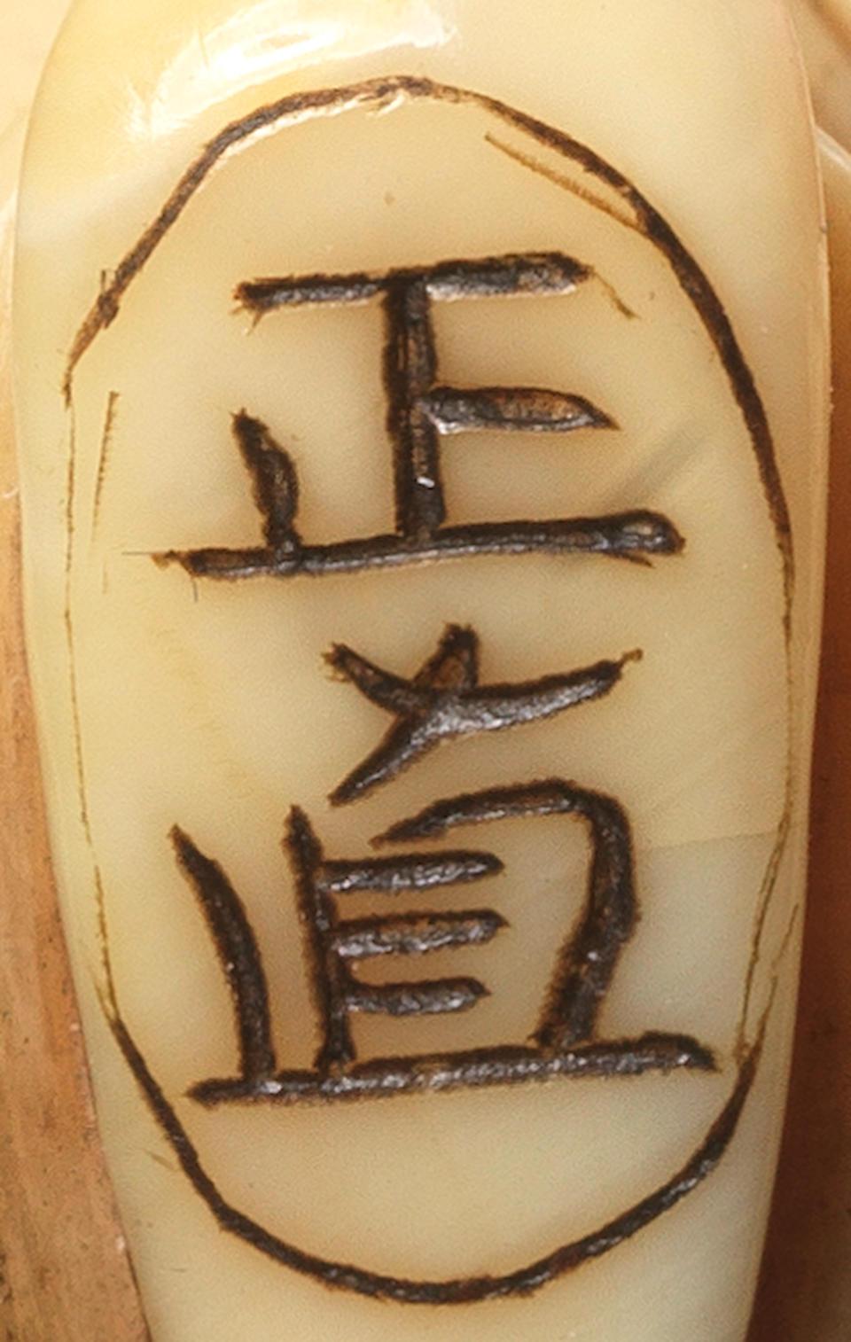 A very rare ivory netsuke of Daikoku By Masanao, Kyoto, late 18th century