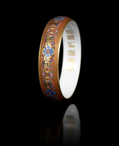 A famille rose bangle Qianlong six-character seal mark