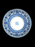 A Chinese blue and white bowl, Jiaqing seal mark