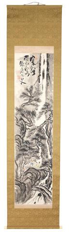 Tomioka Tessai (1837-1924) Taisho Period
